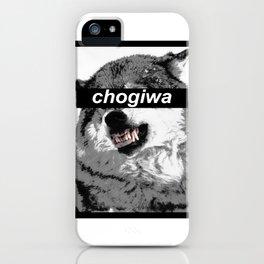 EXO Wolf {chogiwa} iPhone Case