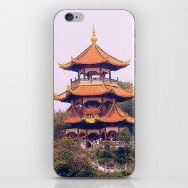 Yichang Chine iPhone Skin