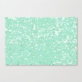 Hedge Maze Fun Canvas Print