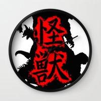 kaiju Wall Clocks featuring Kaiju Japan by PCRK