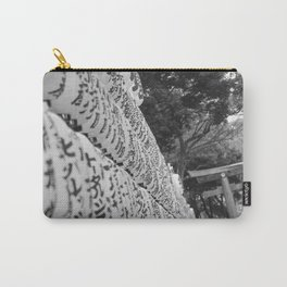 Wall of Scripture Carry-All Pouch