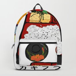 Japanese Bento Box Backpack
