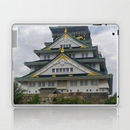 Jade palace Laptop & iPad Skin
