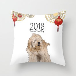 Year of the Dog - Shaggy Throw Pillow