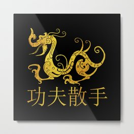 Gold Copper Dragon Kung Fu San Soo on Black Metal Print