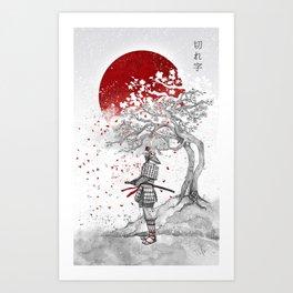 Kireji (cutting word) Art Print
