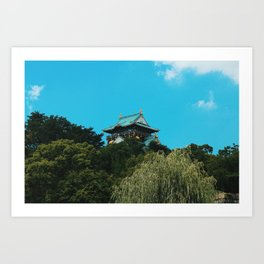 Osaka Castle Art Print