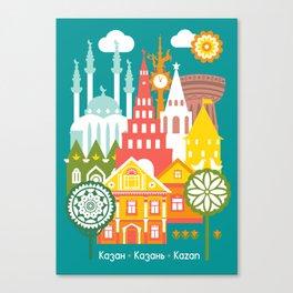 Kazan Canvas Print