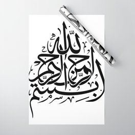 Bismillah بسم الله  In the name of God Arabic Calligraphy Wrapping Paper