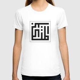 Asmaul Husna - Al-Mutakabbir T-shirt