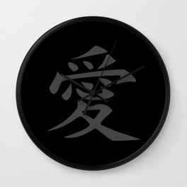 The word LOVE in Japanese Kanji Script - LOVE in an Asian / Oriental style  - Charcoal Gray on Black Wall Clock