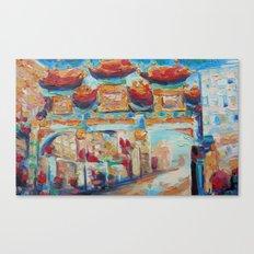 Chinatown Gate Canvas Print