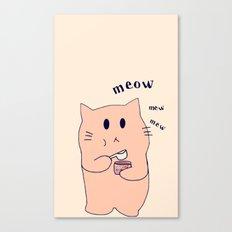 cat-358 Canvas Print