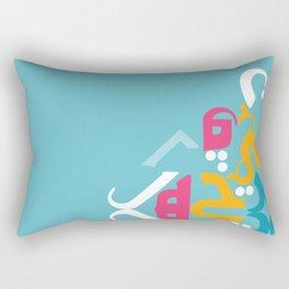 Blue Arabic Rectangular Pillow