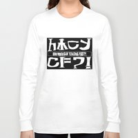 cowboy bebop Long Sleeve T-shirts featuring Chuggalo Bebop by How Much Can You Chug Foo?!