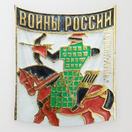 Russian Soldiers: Russian Lapel Pin Wall Tapestry
