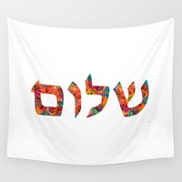 jewish Wall Tapestries featuring Shalom 12 - Jewish Hebrew Peace Letters by Sharon Cummings