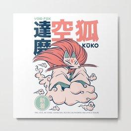 KUKO Japanese YOKAI Metal Print