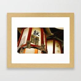 Cavern Temple Framed Art Print