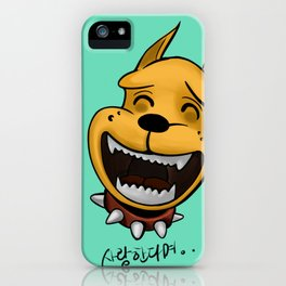 love is iPhone Case