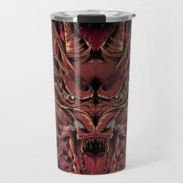 Dragon head Travel Mug