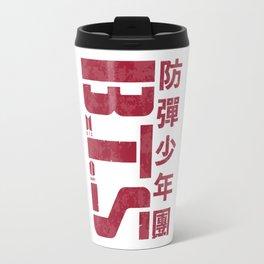 bts Travel Mug