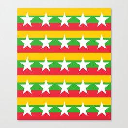 Flag of Myanmar 2-ဗမာ, မြန်မာ, Burma,Burmese,Myanmese,Naypyidaw, Yangon, Rangoon. Canvas Print