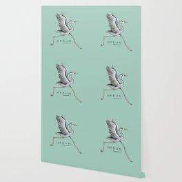 HeRUN Wallpaper