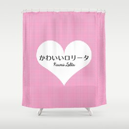 Japanese Kawaii Lolita - Big Heart Shower Curtain