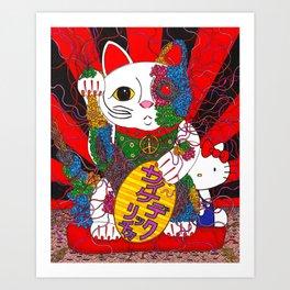 Psychedelic Senman Art Print