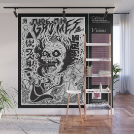 grimes - visions cover art - Wall Mural