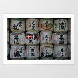 Sake Barrels at Meiji Jingū, Tokyo, Japan Art Print