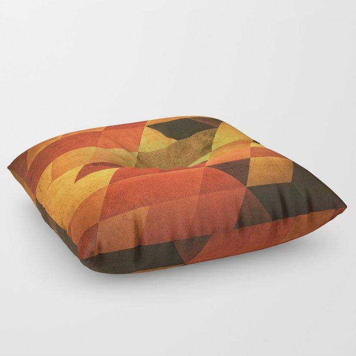 Dyyp Ymbyr Floor Pillow
