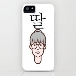 Korean word for daughter iPhone Case