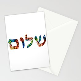 Shalom 10 - Jewish Hebrew Peace Letters Stationery Cards