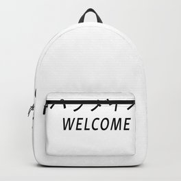Vaporwave design Japanese Streetwear Welcome to paradise Backpack