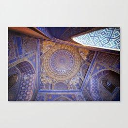 Gur-e-Amir, Samarkand (Uzbekistan) Canvas Print