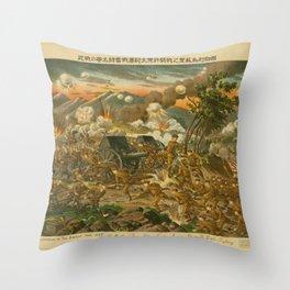 Vintage Print - Illustrations of the Siberian War (1919) - The battle of Usri, Siberia Throw Pillow