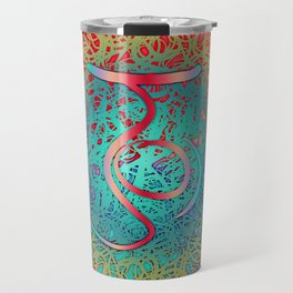 Symmetry 7: Joy Travel Mug