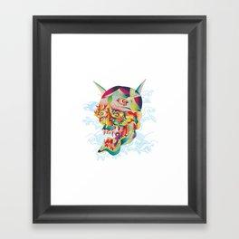 Jalousie Framed Art Print