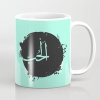 arabic Mugs featuring LOVE Arabic by elyinspira