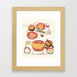 restaurant jun Framed Art Print