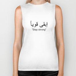 ابقى قويا stay strong arabic words wisdom word كلمات عربية كلمة new art typography appreciate life 2 Biker Tank