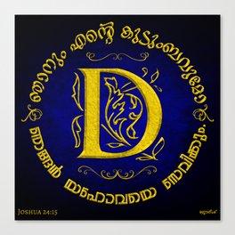 Joshua 24:15 - (Gold on Blue) Monogram D Canvas Print