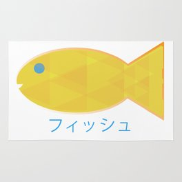 gold colored fish Rug