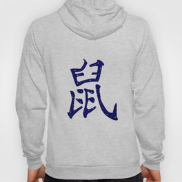 Chinese Year of the Rat Hoody