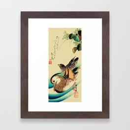 Mandarin Ducks - Vintage Japanese Art Framed Art Print