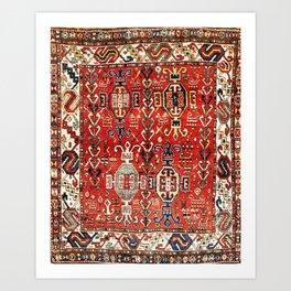Zakatale Yatak Central Caucasus Sleeping Rug Print Art Print