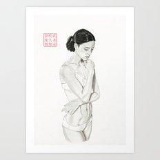 Poise Art Print