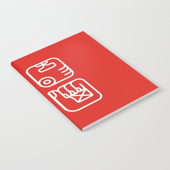 Mayan Glyphs ~ Hands Notebook